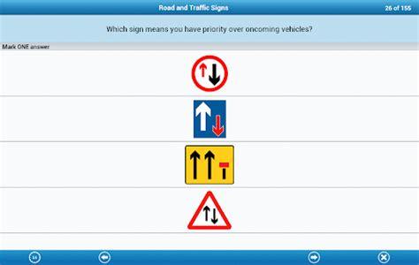 ksa dallah full version apk download download uk motorcycle theory test apk to pc download