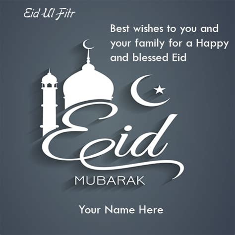 eid ul fitr mubarak wishes  cards