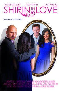 Film Endless Love 2014 Online Sa Prevodom | shirin in love 2014 online sa prevodom filmovizija