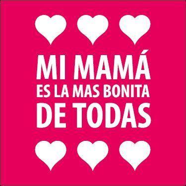 mi mama es la 8448843924 tarjetas para el d 237 a de las madres im 225 genes chidas