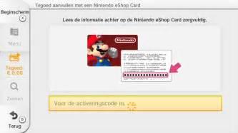 Nintendo eshop card activeren in de wii u store youtube