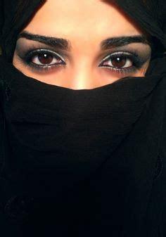 niqabistas on 98 pins