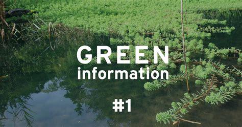 green information  aqua design amano