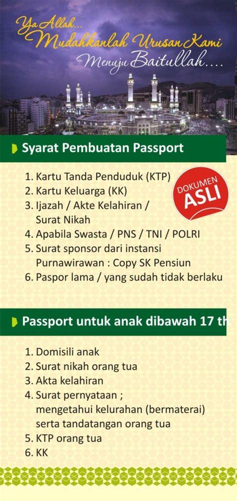 syarat membuat paspor baru buat e paspor indonesia syarat pembuatan passport saibah