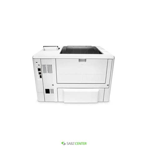 Hp Laserjet Pro M501n gt gt 綷 綷 綷 綷 hp laserjet pro
