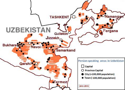 uzbek language the full wiki wiki uzbekistan upcscavenger
