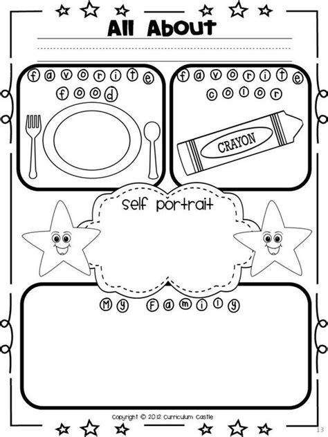 kindergarten activities myself all about me thematic unit perfect for pre k and k