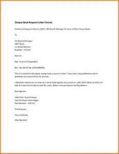 job promotion letter request sample 1