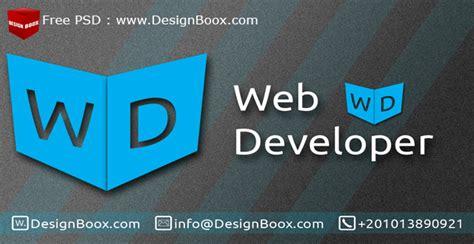 web developer business card templates designboox designboox deviantart