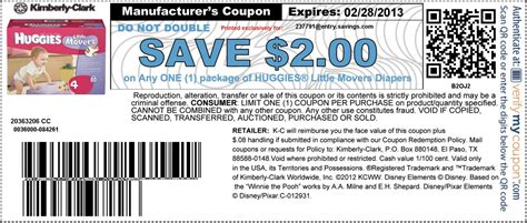 printable diaper coupons diaper coupons print coupon for diapers savings