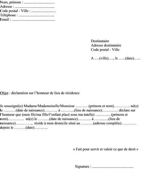Exemple Lettre De Demission Nounou A Domicile Modele Lettre De Demission Garde A Domicile