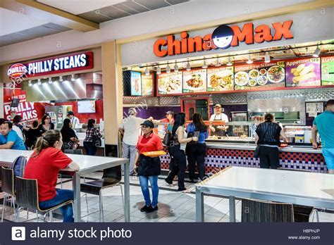 International Mall Image collections   Wallpaper And Free