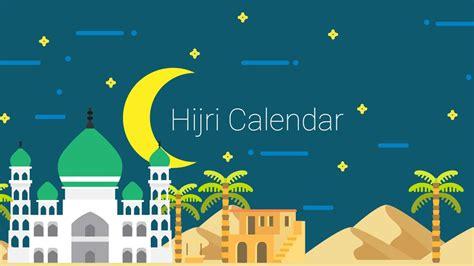 islamic architecture the fashion almanac kodelokus hijri calendar youtube