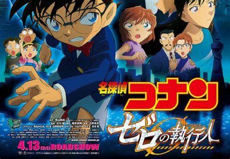dynamite opening theme terbaru anime detective conan