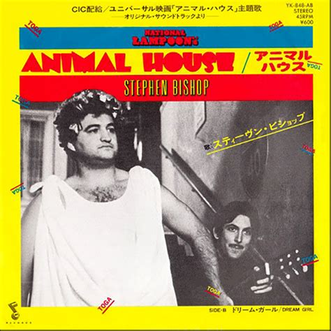 animal house soundtrack animal house soundtrack songs 28 images national loon s animal house original