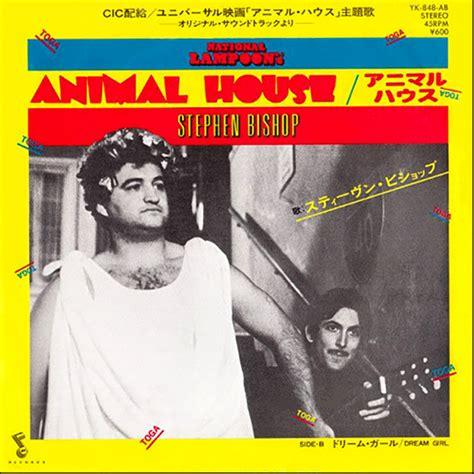 animal house soundtrack songs animal house soundtrack songs 28 images slaughterhouse x animal house an
