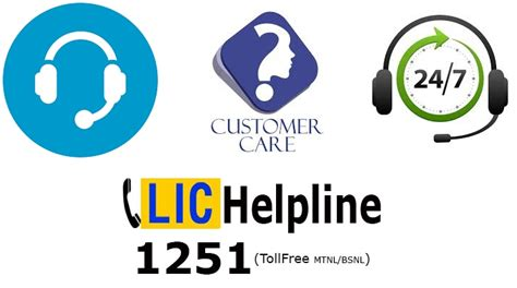 lic housing loan number lic housing loan toll free number 28 images lic customer care service toll free