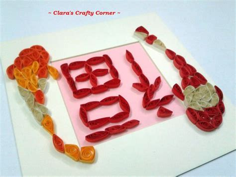 koi fish and new year quilling for new year koi fish paper quilling