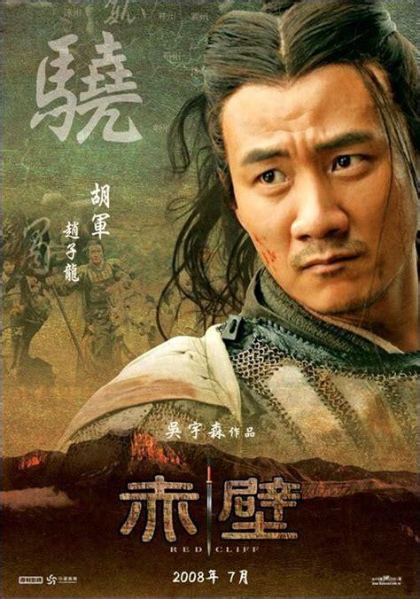 film china hu jun movies actor china filmography tv drama