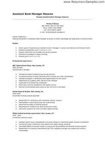 Sle Resume For Bank Administrative Assistant Manager Resume Sle Templates 43 100 Images Essays On The Novel Beloved Resume References