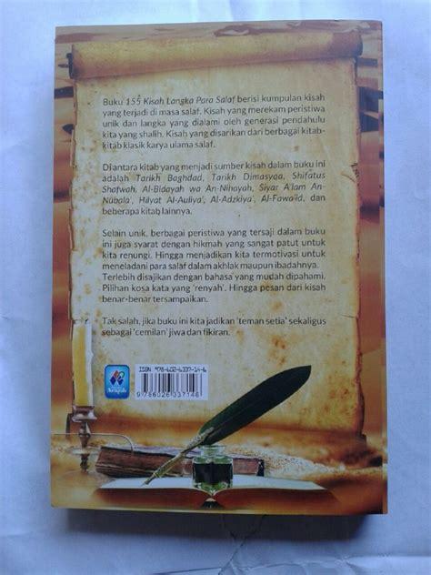 Buku Terjemahan Ar Ruuh Roh buku 155 kisah langka para salaf dari kitab turats