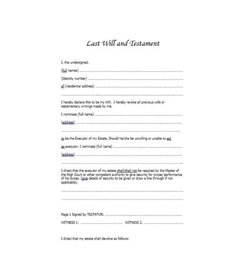 last will and testament form last will and testament