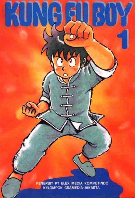 Kungfu Boy kung fu boy