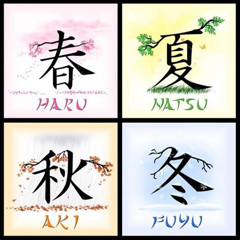 seasons in japan nihonomnom