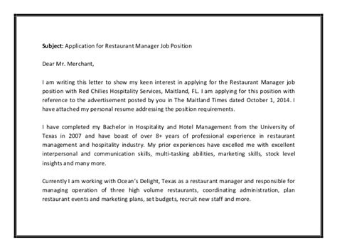 restaurant manager cover letter beautiful hospitality resume