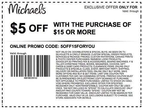 coupons for michaels january 2018