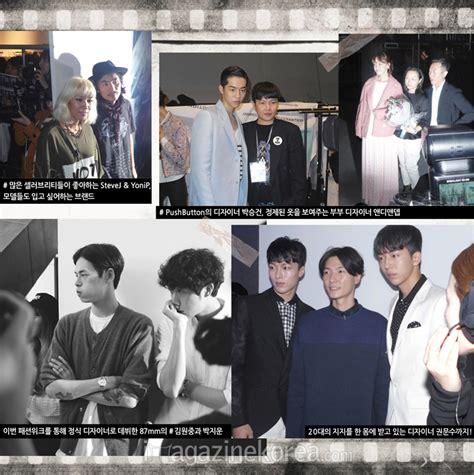 Stevej Yonip Fashion Week by Imagazinekorea Fashion 상세보기