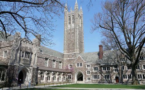 Princeton Mba Program Ranking by Princeton Beats Harvard Tops U S News Rankings