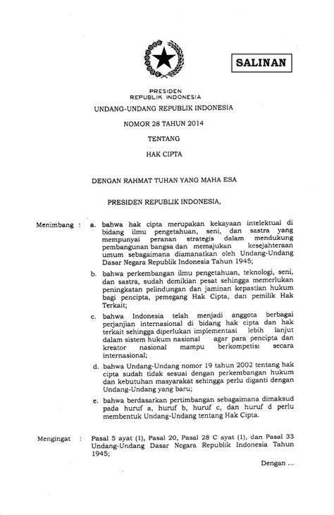 Buku Komentar Undang Undang Hak Cipta undang undang nomor 28 tahun 2014 tentang hak cipta