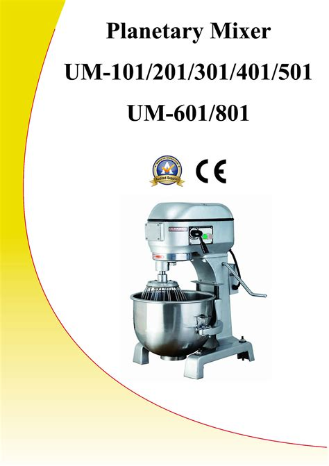 Mixer Cina china planetary mixer food mixer china planetary mixer food mixer