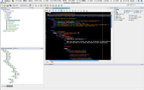 netbeans tutorial php mysql netbeans 6 5 php 宗子時空