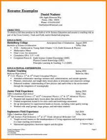 7 substitute teacher resume examples monthly bills template