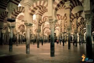 Patio Cordoba Mesquita De C 243 Rdoba Patrim 243 Nio Da Humanidade Os Meus