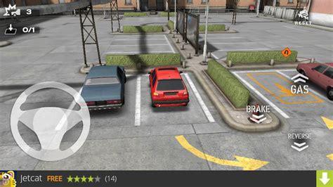 backyard parking عاوزة شرح سهل للركنة العمودى على الرصيف يا جماعه الصفحة 2