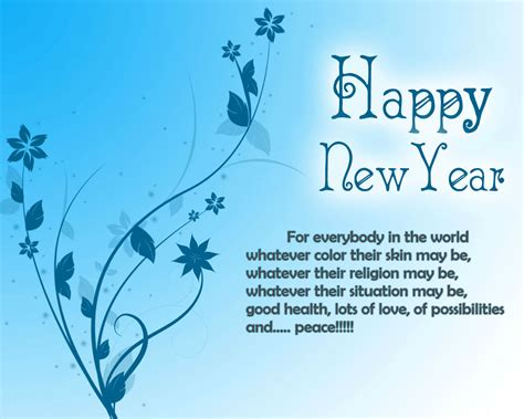 happy new year 2015 poem happy new year 2015 wishes