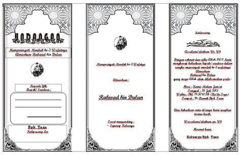 desain undangan pernikahan word gratis download undangan gratis desain undangan pernikahan