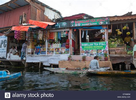 boat house kashmir kashmir dal lake boat house boat quot jammu kashmir quot srinagar stock photo royalty free image