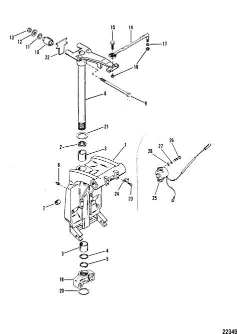 mercury marine   hp xri efi swivel bracket steering arm parts