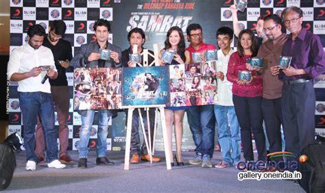 Samrat Co 2014 Film Photos Music Launch Of Film Samrat Co Pictures Images 441003 Filmibeat Gallery