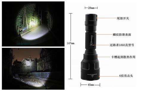 Senter Yang Asli c8 cree xml t6 reflektor senter led cree update november
