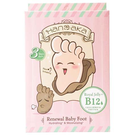 Muby Renewal Baby Foot hanaka renewal baby foot
