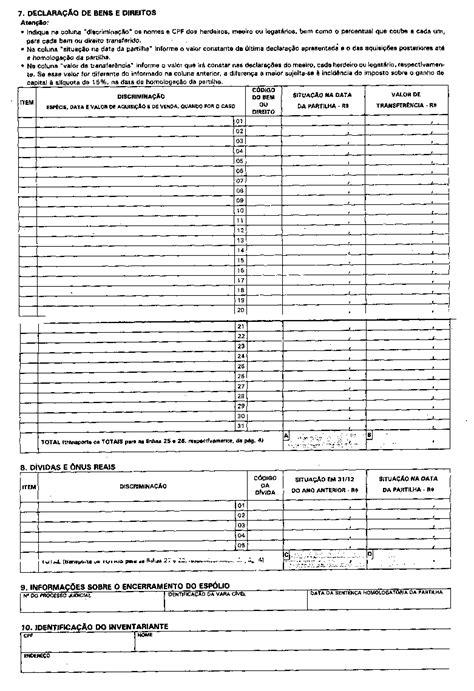 como imprimir recibo imposto de renda 2016 recibo do imposto de renda 2016 new style for 2016 2017