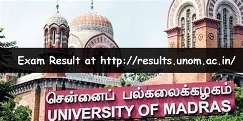 Madras Mba Result June 2017 by Madras Result 2017 Ba B Ed B M Bca