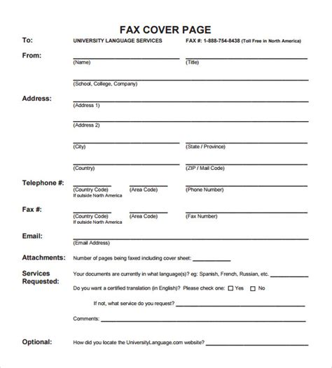 fax cover sheet template pdf fax cover page template 11 documents in pdf