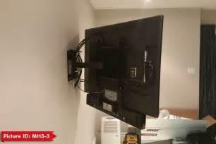 Samsung sound bar installation toronto wall mounted second sun co