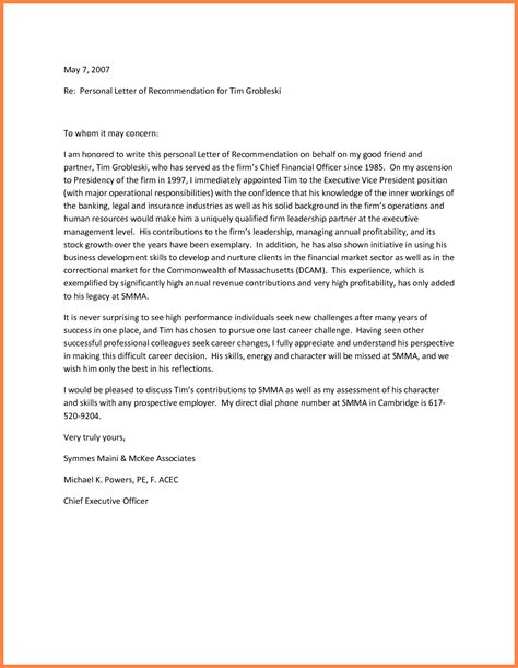 Personal Recommendation Letters Portablegasgrillweber Com Letter Of Recommendation Template For Friend
